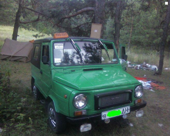 Продажа ЛУАЗ 969М.