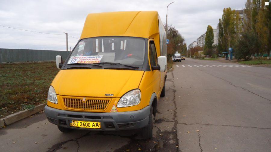 Городской автобус ГАЗ рута 20.