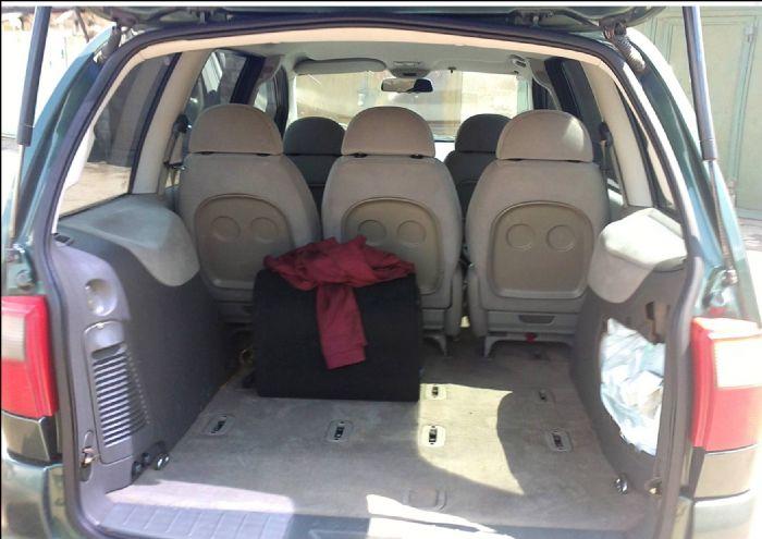 сабвуфер в форд гэлакси служит для сохранения