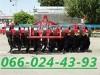 Продажа МТЗ 82.2 Беларус Дисковая борона-лущильник ДЛ-4