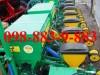 Продажа УПС 8 Веста Харвест 560