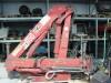 Продажа HMF 1150 Z
