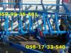 Продажа МТЗ 082 Борона прицепная БПД-3200 для трактора МТЗ-89