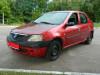Продажа Dacia Logan Комфорт