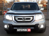 Продажа Honda Pilot