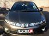Продажа Honda Civic