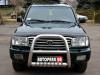 Продажа Toyota Land Cruiser 100