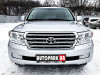 Продажа Toyota Land Cruiser 200