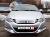 Продажа Honda Insight