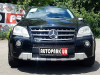Продажа Mercedes-Benz M-Class ML 63 AMG
