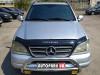 Продажа Mercedes-Benz M-Class ML 320