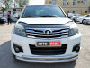 Продажа Great Wall Haval H8