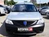 Продажа Dacia Logan