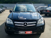 Продажа Mercedes-Benz GL-Class
