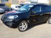 Продажа Renault Koleos