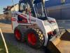 Продажа Bobcat S130