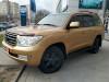 Продажа Toyota Land Cruiser