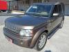 Продажа Land Rover Discovery